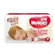 HUGGIES 好奇 铂金装 婴儿纸尿裤 NB号 84片 *5件 322.75元包邮(合64.55元/件)