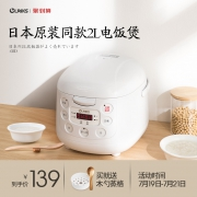 ¥104.25 OLAYKS OL-02D家用迷你电饭煲¥139