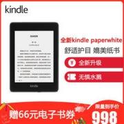 Amazon 亚马逊 全新Kindle Paperwhite 4 电子书阅读器 8GB 6英寸 黑色 998元包邮998元包邮