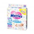 88VIP:Merries 妙而舒 新生儿纸尿裤 NB90片* 72.5元包邮¥73