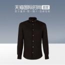 Emporio Armani 安普里奥·阿玛尼 8N1C09 男士长袖衬衫259.5元包税包邮(双重优惠)