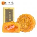 知味观 流心奶黄饼 100g 2只装 9.9元包邮¥10