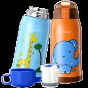 TWINBELL 双铃 儿童保温杯带吸管两用 宝宝水杯 13.9元包邮(需用券)