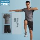 迪卡侬(DECATHLON) 男款夏季运动套装 99.8元¥100
