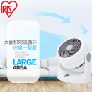 IRIS爱丽思日本迷你空气循环扇电风扇PCF-HD15NC 券后88元起包邮¥88