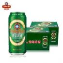 青岛啤酒 经典啤酒(10°P) 500ml*24听 109元包邮109元包邮