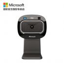 Microsoft 微软 HD-3000 高清网络摄像头