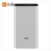 MI 小米 PLM12ZM 小米移动电源3 USB-C双向快充版 10000mAh99元