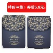 RBP Kindle558/658/pw123/658青春版 翻盖保护壳  券后6.8元¥7