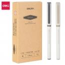 得力(deli) 乐素 全针管中性笔 0.38mm 15.6元¥16
