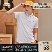 LI-NING 李宁 APLP155 短袖POLO衫 48元包邮(需用券)