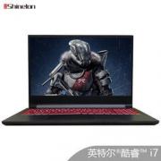 Shinelon 炫龙 T3PRO-780S5N 15.6英寸游戏本 (i7-9750H、8GB、512GB、GTX1650 4G)