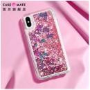 Case-Mate 时尚猫 游动液体流沙 iPhone XS/Max 手机壳 *2件68元包邮(需用券)