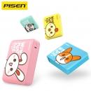 PISEN 品胜 10000毫安 移动电源  券后62元¥62