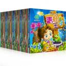 【20册】有声彩图注音儿童故事书¥10