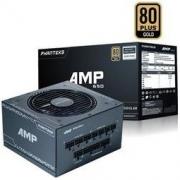 PHANTEKS 追风者 AMP 额定650W 电源(80PLUS金牌/全模组/十年质保)799元包邮