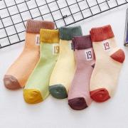 19日0点:拾初   纯棉透气宝宝袜   5双装 6.9元包邮¥7