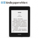 amazon 亚马逊 全新Kindle Paperwhite 4 电子书阅读器 8GB 6英寸 黑色998元包邮