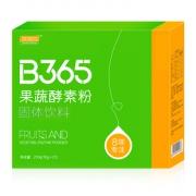 B365果蔬酵素粉10g*21袋 券后¥74.9