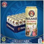 Paulaner 保拉纳 酵母型小麦啤酒 500ml 24听154元