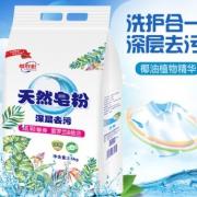 炫衣彩 皂粉洗衣粉 5斤装 12.9元包邮(需用券)