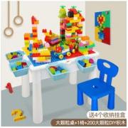 OMKHE 多功能积木桌(大颗粒桌+1椅+200颗粒积木+送收纳盒+增高脚+防滑垫以及画笔)