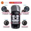 HiVi 惠威 汽车音响前后门6.5英寸C3000+CF260II套装喇叭1210元