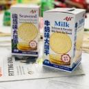 Aji 饼干蛋糕 牛乳大饼 175g 海苔味+牛奶味16.8元包邮(拼团、需用券)