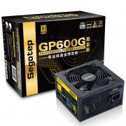 Segotep 鑫谷 GP600G 黑金版 电源(金牌认证//额定500W) 239元包邮(需用券)¥239