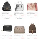 JOMASHOP网站 MICHAEL KORS 时尚美包热卖低至3.7折