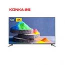 18日:KONKA 康佳 B58U 58英寸 4K液晶电视1699元