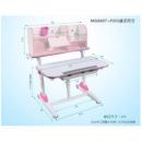 easy life 生活诚品 MG8807+ZY3302+F055 儿童学习桌椅套装1499元