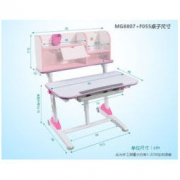 easy life 生活诚品 MG8807+ZY3302+F055 儿童学习桌椅套装