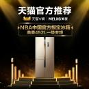 MeiLing 美菱 BCD-452WPUCX 十字对开门冰箱  券后3099元¥3799