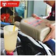 京车会 更换机油机滤服务 工时费 全车型49元