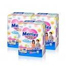 88VIP:kao 花王 Merries 婴儿拉拉裤 XXL26片  3包 213.93元含税包邮¥214