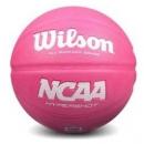 wilson 威尔胜 WB185C 七号篮球79元包邮(需用券)
