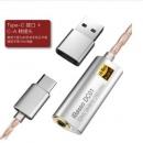 iBasso 艾巴索DC01解码耳放平衡2.5线TYPEC接口HIFI便携299元包邮