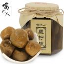 ¥24.9包邮 噶己人 陈年老坛腌制咸柠檬 800g¥25