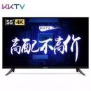 23日0点:KKTV U55K5 55英寸 4K液晶电视 1799元¥1799