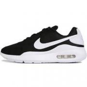 Nike 耐克 AIR MAX RAITO AQ2235 男子运动鞋 *2件