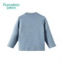PurCotton 全棉时代 男童长袖T恤 *3件175.72元包邮(合58.5元/件)