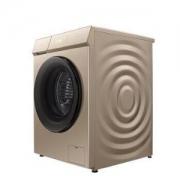 MIJIA米家XHQG100MJ03互联网洗烘一体机1S10KG2299元包邮