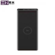 ZMI 紫米 WPB100 无线充移动电源10000mAh189元包邮(需10元定金)