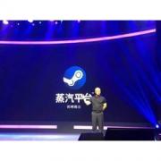 Steam中国定名蒸汽平台:首发DOTA2等40款游戏几乎完全独立于Steam~