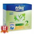 Friso 美素佳儿 金装 婴幼儿配方奶粉 2段 6-12个月 1200g166.25元