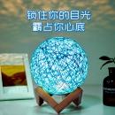 天利 藤球灯 15cm USB供电带开关 送底座  券后14.9元¥15