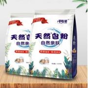 9.5斤天然椰油薰衣草香洗衣粉
