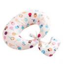 京东PLUS会员: Elepbaby 象宝宝 婴儿哺乳枕 *2件89元(合44.5元/件)