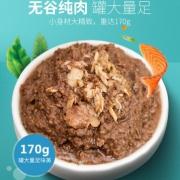 麦富迪 猫罐头 多口味 170g*12罐 7.5折 ¥29.32¥34
